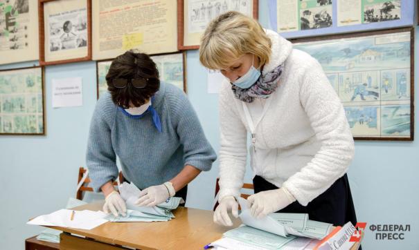 Челябинский избирком дал новую установку членами ТИК перед выборами