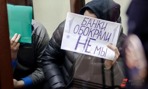 Константин Козловский находится в одноместной камере