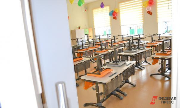 Где получить лучшее образование в ДФО: рейтинг Рособрандзора