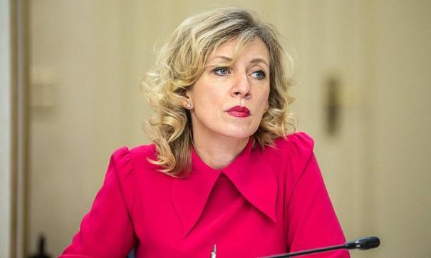Мария Захарова заявила, что в МИД важен не пол, а профессионализм