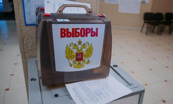 В Приморье откроется штаб наблюдения за выборами