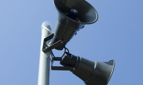 В приморской столице проведут проверку автоматизированной системы централизованного оповещения.