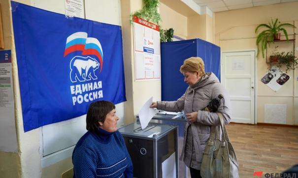 Политическая значимость у предварительных выборов действительно серьезная