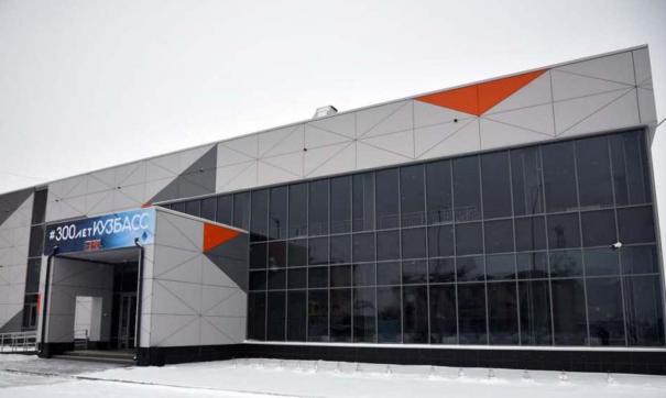 В Белове открылся новый автовокзал