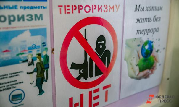 В Кузбассе горняка осудили за пропаганду терроризма