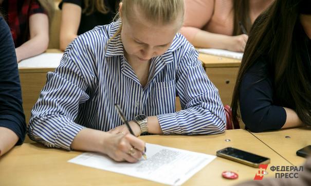Автор популярного романа прочитает текст «Тотального диктанта» в Новосибирске