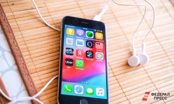 Телефон с наушниками