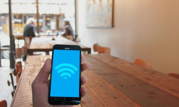 Подключение к Wi-Fi