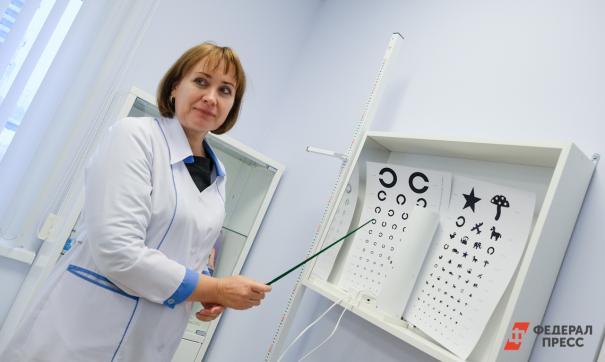 В России научились лечить глазные болезни без операций