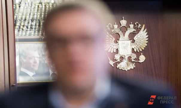 чиновник в кабинете