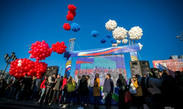 митинг в день воссоединения Крыма
