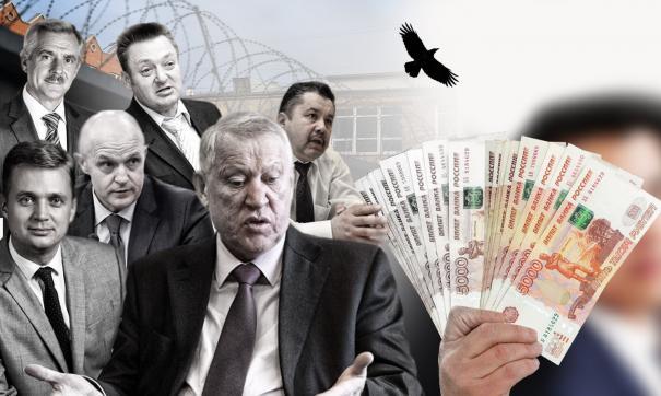 Мэры-коррупционеры Челябинской области