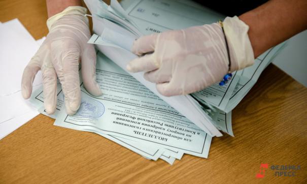 Выборы прошли в Якутии, Удмуртии, Курганской и Амурской областях