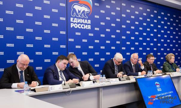 В ЕР считают, что выборы в Госдуму пройдут открыто и честно