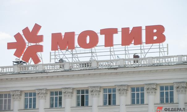 В Екатеринбурге силовики обыскали офис оператора сотовой связи