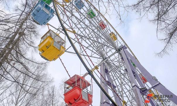 Екатеринбургское ЦПКиО будет отстаивать колесо обозрения в суде