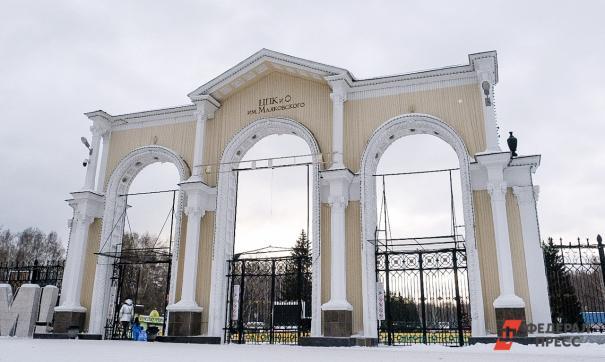 Екатеринбургский ЦПКиО готов отстаивать колесо обозрения в суде