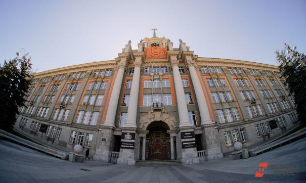 В Екатеринбурге счетная палата озвучила самые провинившиеся организации