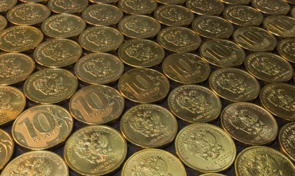 Центробанк выпустит в честь Екатеринбурга десятирублевые монеты
