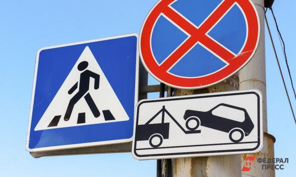 В Екатеринбурге новые знаки появятся на семи улицах