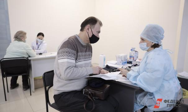 В уральской столице продолжается массовая вакцинация от коронавируса