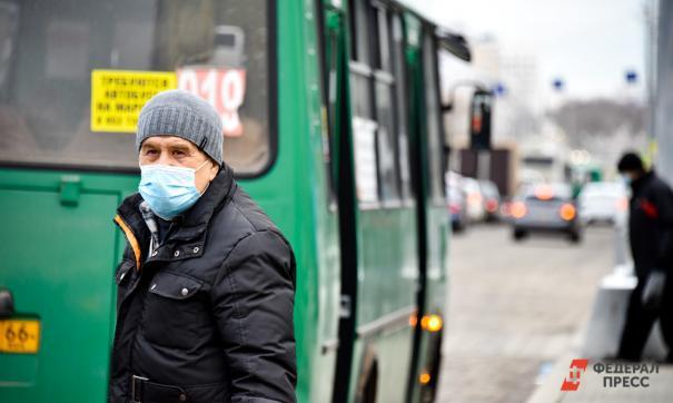 В ВОЗ заявили, что меры по борьбе с COVID-19 действуют против гриппа