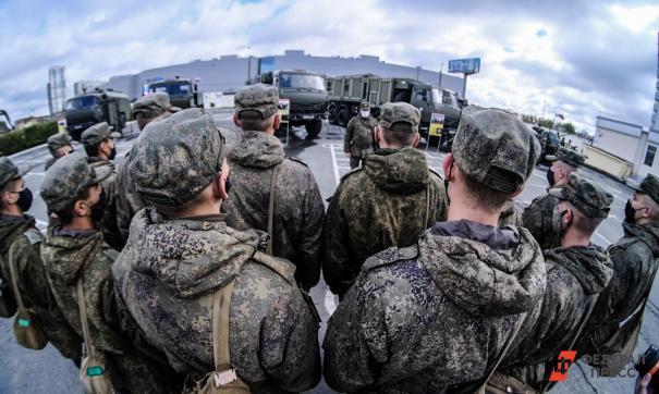 Россиянкам предложили сдать бывших парней в армию