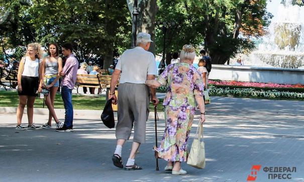 Россиянам объяснили, как накопить на достойную пенсию