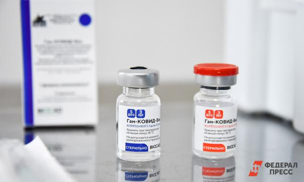 В Италии начнут производит вакцину «Спутник V»