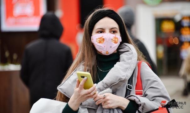 Роспотребнадзор: иммунитет к COVID-19 есть у 6 % россиян
