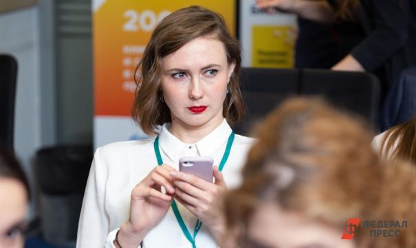 Пользователям объяснили, как отключить прослушку на смартфоне