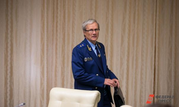 Свердловскую прокуратуру Сергей Охлопков возглавил в 2011 году
