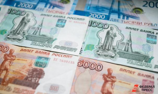 Принадлежащая властям компания банкротит поручителя по кредиту