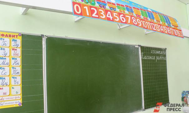 Действующая школа перегружена количеством учеников