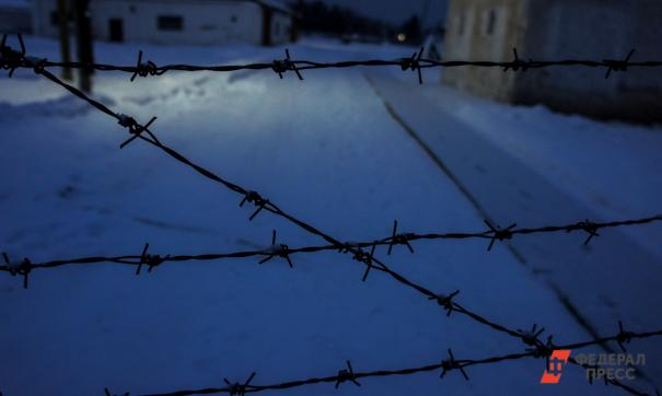 Следователи изучают документы колонии и показания ее заключенных