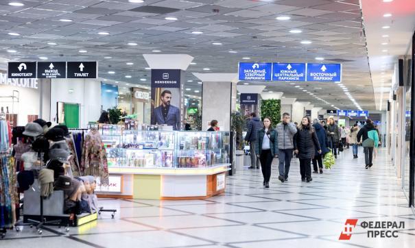 В регионах Поволжья на фоне экономического кризиса будут закрываться многие торговые центры