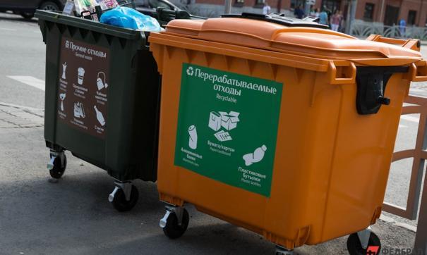 В республике начат второй этап мусорной реформы