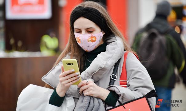 В регионе снимают очередные ограничения, связанные с пандемией коронавирусной инфекции