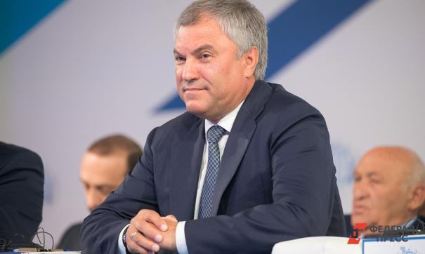 Спикер Государственной думы РФ побывал в Вольске и рассказал о своем опыте вакцинации