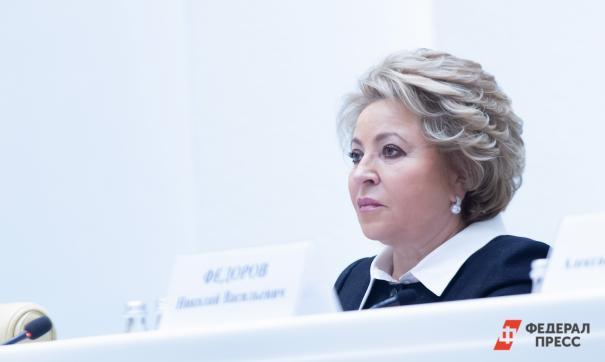 Матвиенко заявила о возобновлении голосования по памятнику на Лубянке в будущем