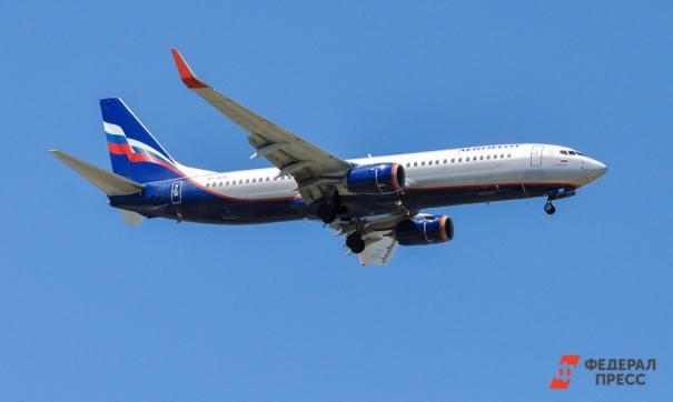 Билеты «Аэрофлота» подорожают по всей России