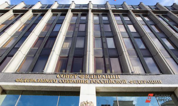 Замминистра юстиции РФ раскритиковал решение ЕСПЧ по Навальному