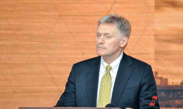 Песков заявил об отказе администрации президента участвовать в дискуссии о «скопинском маньяке»