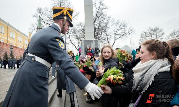 военный 8 Марта