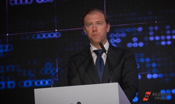 Российскую делегацию возглавит Денис Мантуров