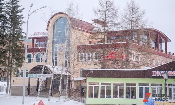 Передать здание в собственность РФ собирались с 2014 года
