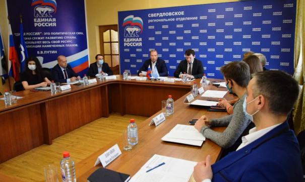 Виктор Шептий возглавил первое заседание оргкомитета