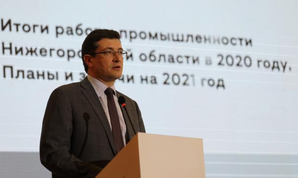 Глеб Никитин рассказал о поддержке промышленности