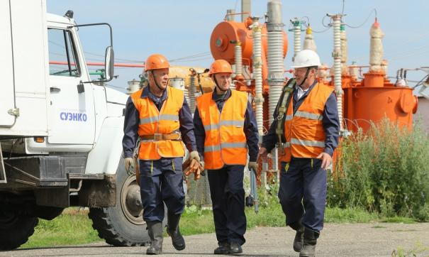 Энергокомпанию «СУЭНКО» наградили за заботу о сотрудниках