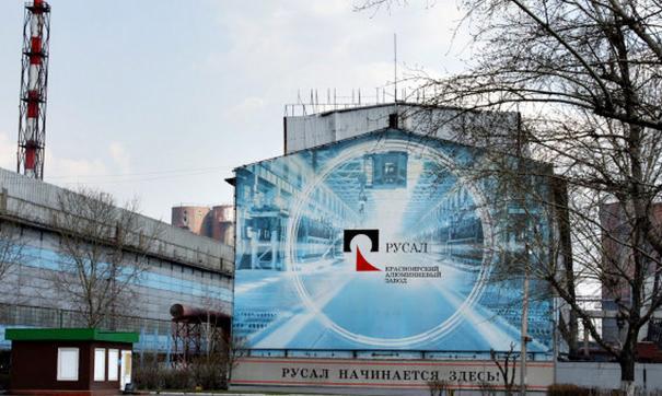 РУСАЛ запускает новый бренд алюминиево-скандиевой продукции